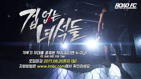 dramafire good doctor go back couple engsub 2017 korean drama viewasian