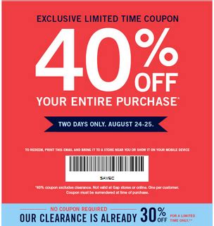 printable coupons to gap outlet gap factory store coupon take an additional 40 off your