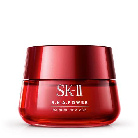 Sk Ii Rna R N A Power 2 5gr sk ii rna power sk ii r n a power radical new age 15g