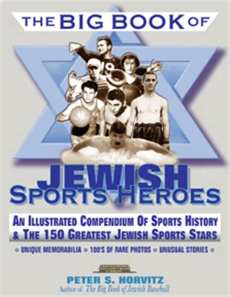 famous jews judaism wikia encyclopaedia judaica wikipedia backups famous jews