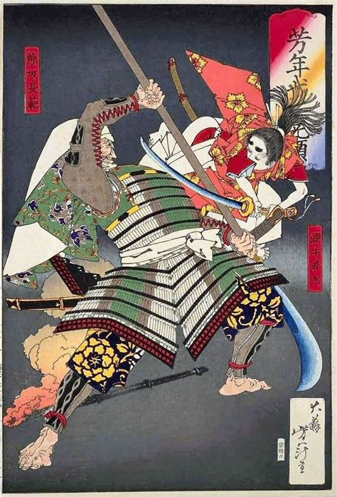 japanese art prints google search japanese art musha e google search ukiyo e hanga inspired