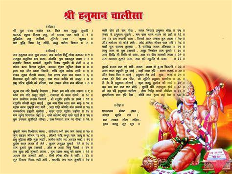 shri hanuman hd wallpapers  images biography writemelot internet tips
