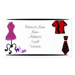 clothing business cards and fashion clothing business card zazzle