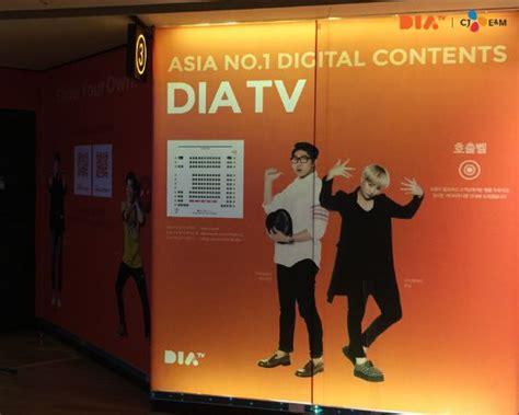 cgv tv cgv명동에 다이아tv 전용관 오픈 지디넷코리아