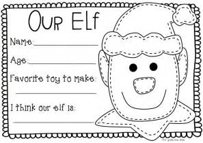 elves in the hallway freebie too first grade blue skies