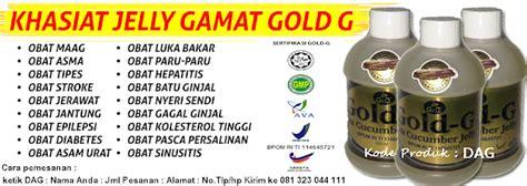 Obat Herbal Prostano obat prostat tradisional herbal alami the knownledge