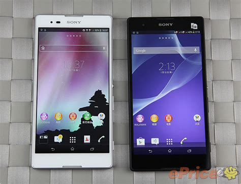 pattern unlock xperia t2 ultra sony xperia t2 ultra dual hands on pictures xperia t2