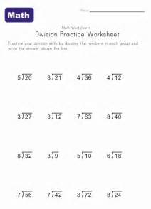 simple division worksheets kids learning station