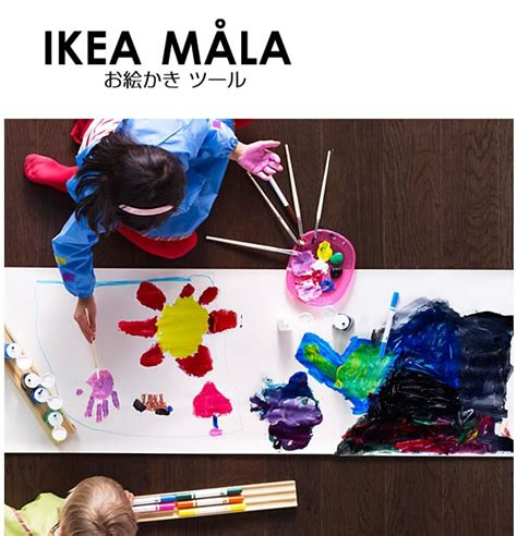 m 197 la gel ink pen ikea ajax mart rakuten global market ikea easel felt pen