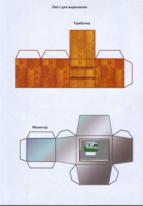 printable paper furniture 1000 images about 2 printables furniture mini