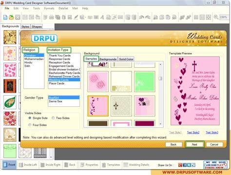 screenshots of wedding card designer software to learn how screenshot of drpu wedding card designer software to