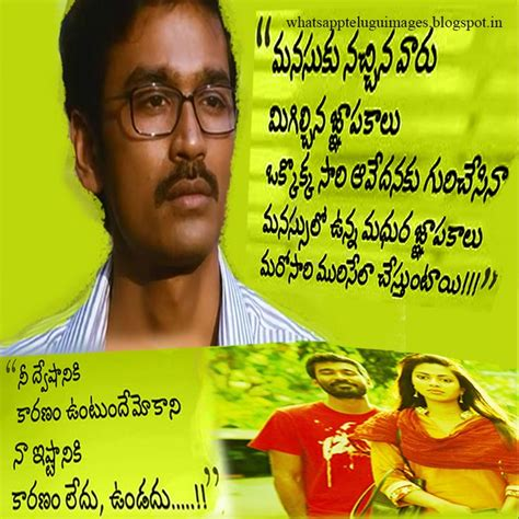 comedy images with quotes in telugu funny images for whatsapp messages in telugu wallpaper