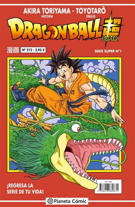 dragon ball super el manga se lanzar 225 en marzo en espa 241 a hobbyconsolas entretenimiento