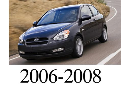 car owners manuals free downloads 2008 hyundai accent parking system 2008 hyundai accent service manual free download 2008 2010 hyundai accent service repair