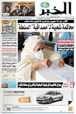 al khabar el khabar algerie arabe
