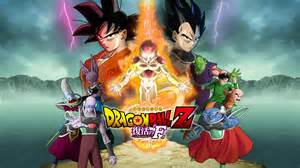 dragon ball z resurrection wallpaper dragon ball z resurrection f wallpaper in high resolution
