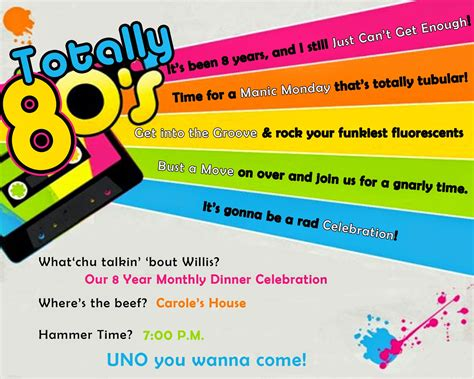 invite and delight totally 80 s party