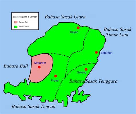 bahasa sasak wikipedia bahasa indonesia ensiklopedia bebas