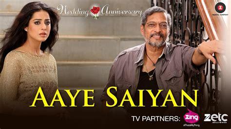 Wedding Anniversary Khatrimaza aaye saiyan wedding anniversary 2017 khatrimaza