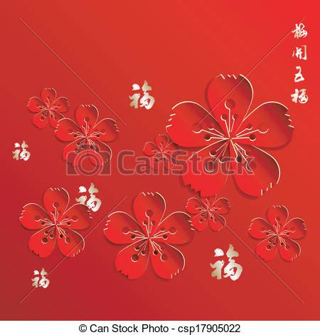 new year flower free vector vector illustration of new year flower background