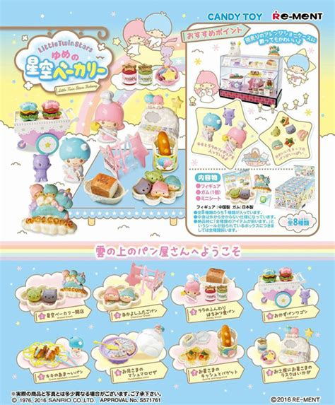 re ment bakery box of 8
