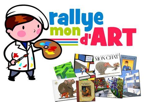 Histoire De L Art Mon Rallye D Art Cycle 2 Cycle 3