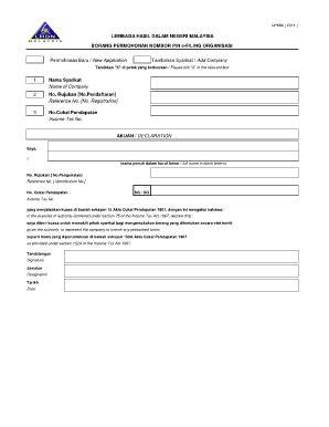 contoh ea form complete lhdn borang bantuan rm500 borang cp39 lhdn form fill