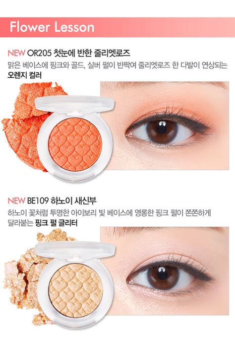 Etude Look At My etude house look at my eye shadows 2g korea