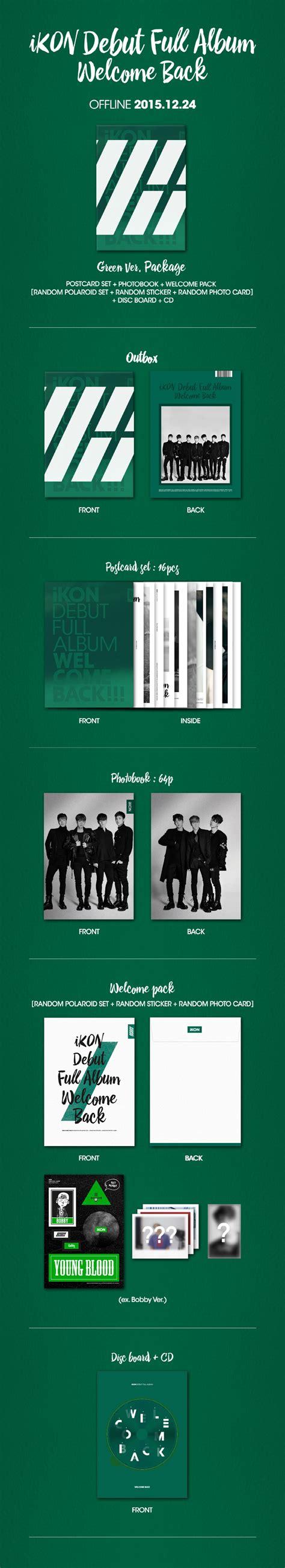 Ikon Welcome Back Debut Half Album yg eshop ikon debut album welcome back kpop new ebay