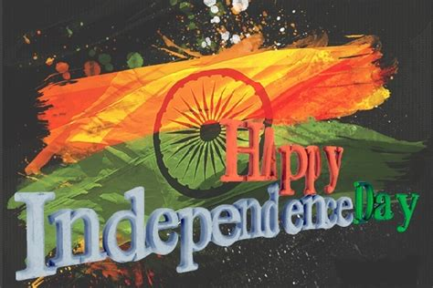 india independence day 2012 15th august the 66th independence day of india 2012 171 imc