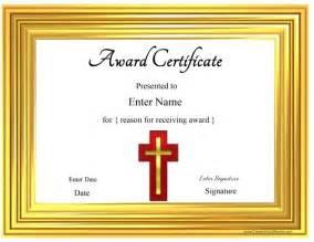 christian certificate template christian certificate template customizable christian certificate template customizable