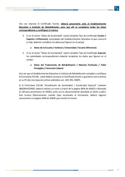 escolaridad 2016 anses formulario planilla de ayuda escolar 2016 anses progresar