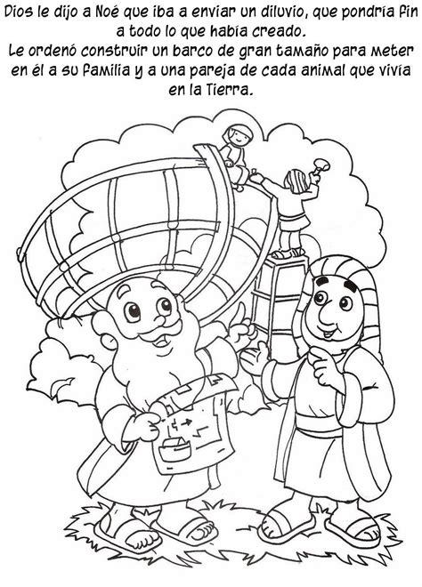 actividades para ninos del arca de noe compartiendo por amor historia arca no 233 en dibujos