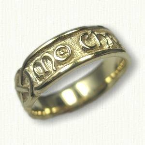 Gaelic Wedding Bands by Gaelic Style Wedding Rings Custom Affordable Wedding