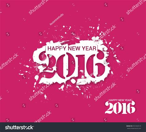 happy new year text vector happy new year text 28 images happy new year golden