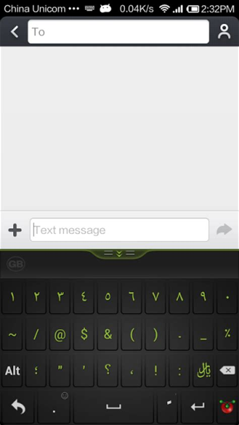 arabic keyboard apk guobi arabic keyboard apk for android aptoide