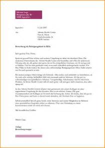 Bewerbungsschreiben Praktikum Schüler Altenpflege 7 Bewerbungsschreiben Praktikum Sch 252 Ler Questionnaire Templated