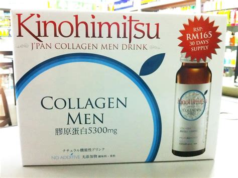 kinohimitsu collagen drink for fesyen tips