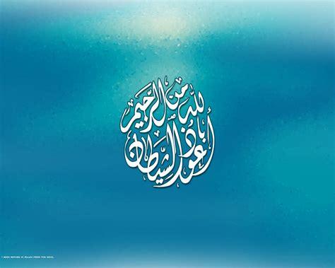 wallpaper animasi islami categories gambar wallpaper tags wallpaper islami