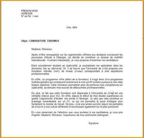 lettre administrative personnelle lettre commerciale