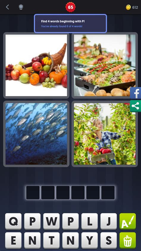 fruit 4 letter word 4 pics 1 word answers solutions level 65 plenty
