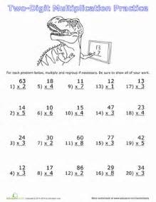 two digit multiplication worksheet education com