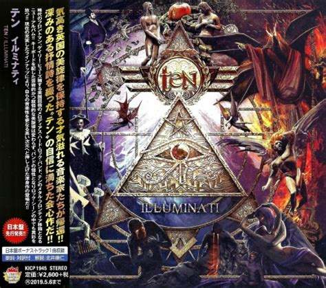 illuminati japan ten illuminati japanese edition 2018 lossless