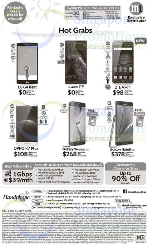 Handphone Zte Axon 7 handphone shop lg g4 beat huawei p8 zte axon oppo r7 plus samsung galaxy s6 edge note 5
