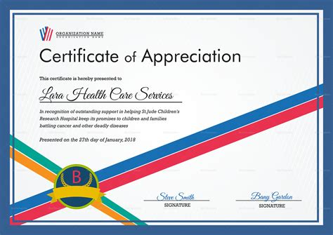certificate of organization template organization appreciation certificate design template in