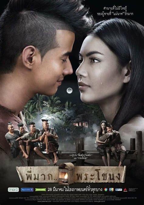 film horor thailand komedi 2015 film horor komedi thai quot pee mak quot cerita kuat pemeran