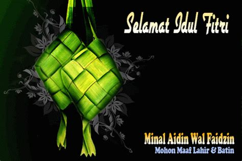 wallpaper bergerak idul fitri hari raya 2013 animation joy studio design gallery