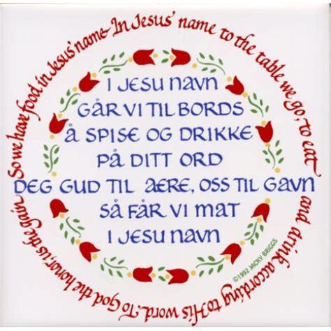 Norwegian Table Prayer