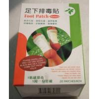 Gg Ca Bamboo And Herbal Detox Foot Patches by Bamboo Foot Patch Detox Quality Bamboo Foot Patch Detox