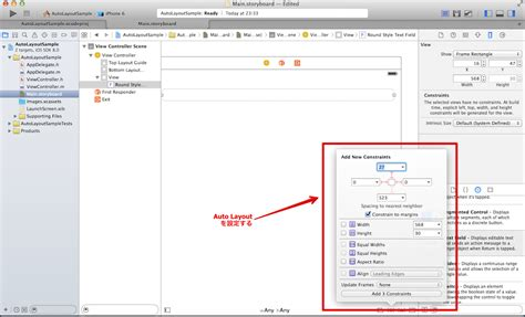 auto layout enable xcode takahiro octopress blog